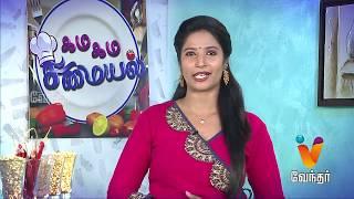 Gama Gama Samyal – Vendhar tv show