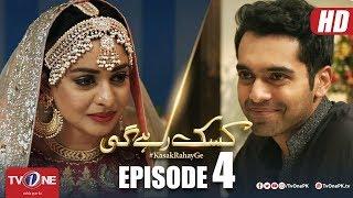 Kasak Rahay Ge | Episode 4 | TV One Drama
