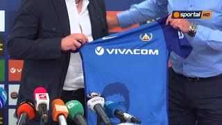 Левски официално представи Славиша Стоянович за наставник на клуба