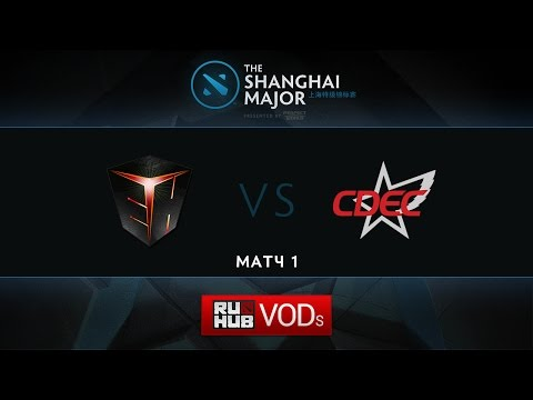 EHOME vs CDEC, Shanghai Major, Group A, Game 1