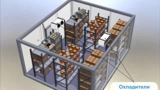 Проектирование холодильных систем - Холод-проект(, 2014-03-16T15:28:50.000Z)