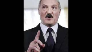 Lukashenko - Est chelovek