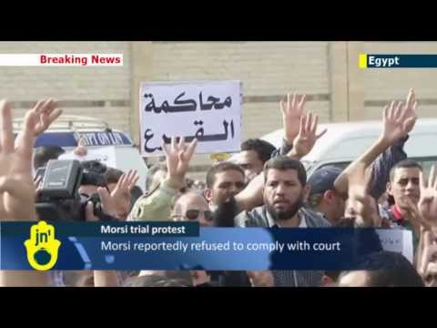 Morsi trial suspended: Mohammed Morsi trial adjourned in Cairo over Islamist protests