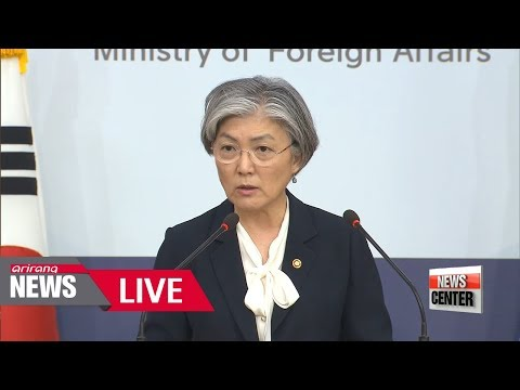 [LIVE/NEWSCENTER] South Korean FM says 'flexibility' will be needed in discussions with North Korea