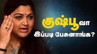 Kushboo controversy speech about Press
