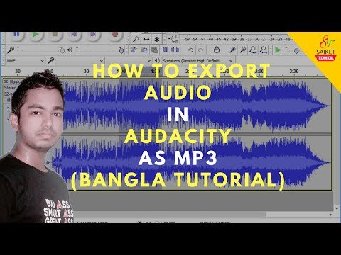 How To Export Audio In Audacity As MP3!! (2017) । Bangla Review