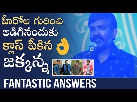 Director SS Rajamouli Fantastic Answers To Students Questions | Pawan Kalyan | Prabhas | Jr NTR