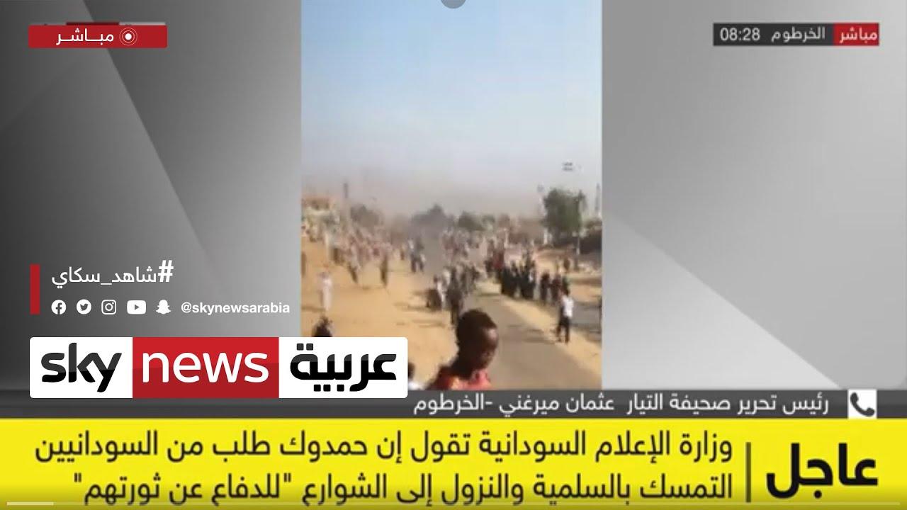 -اعتقالات وقطع للإنترنت-.. ماذا يحدث في السودان؟  - 10:54-2021 / 10 / 25