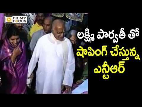 NTR Shopping With Lakshmi Parvathi : Rare And Unseen Video - Filmyfocus.com