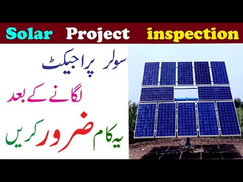 Solar  Project inspection Report  - Tips After Solar project Installation - solar system testing