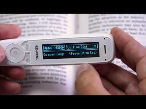 6 C610R Dictionary