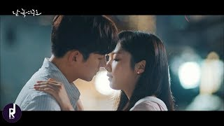 Gambar cover [MV] K.Will – Right In Front Of You (네 앞에) | Melting Me Softly (날 녹여주오) OST PART 1 | ซับไทย