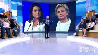 Выборы президента США: за кого Россия? Время покажет. Фрагмент выпуска от 21.10.2019