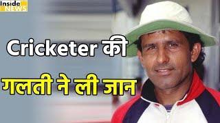 Download lagu जब Indian Cricketer न नह म न थ ब त Field पर ऐस चल गई ज न MP3