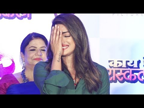 Media TROLLS Priyanka Chopra & its REALLY FUNNY
