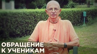видео УЧЕНИКАМ