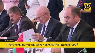 Скачать Беларусь и Украина готовятся к встрече Лукашенко и Зеленского в Житомире