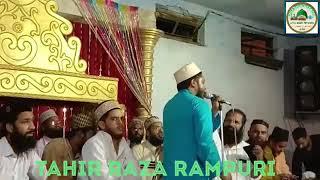 Urse shahji miyan 2020 Tahir Raza Rampuri