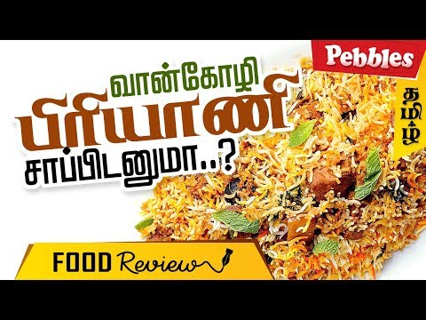 FOOD REVIEW in Hotel Pandian Royapuram Chennai | Famous Non Vegetarian Hotels in Chennai