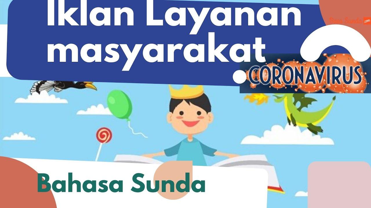 50 Contoh Iklan Layanan Masyarakat Bahasa Sunda Dan Gambarnya