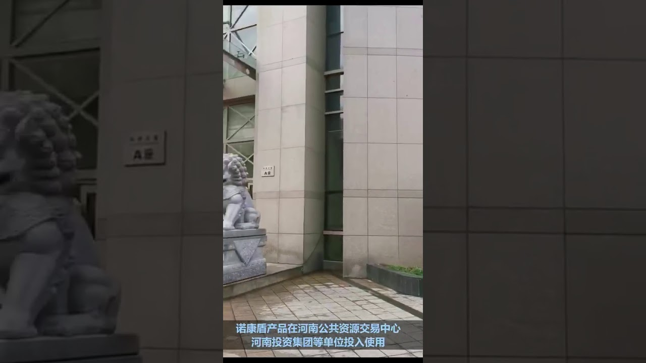Mobile Thermometry Channels are put into use in Henan Public Resource Trading Center