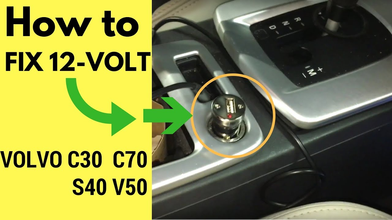 12 volt socket cigarette lighter fuse in volvo c30 s40 v50 c70 youtube rh youtube com 2008 Volvo C30 Problems 2007 Volvo C30