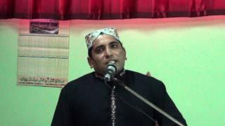 ahmed ali hakim new robaiyat 2012 by muhammad shazad