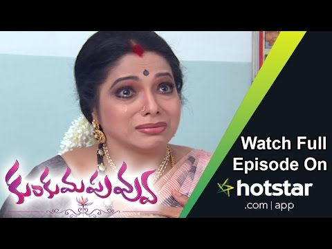 TPSC Question on Actress Tabu Full Name | AMVI Exam |Tabu