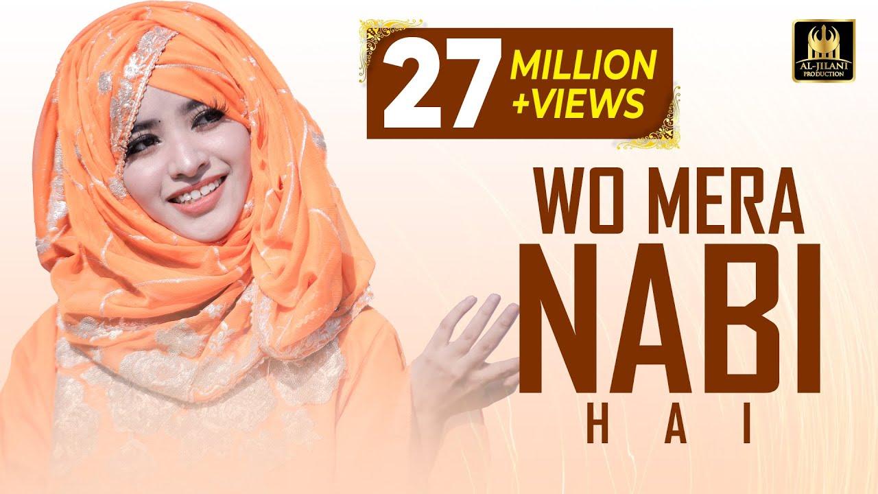 Download Laiba Fatima  New Naat 2021 Wo Mera Nabi Hai  Official video   Best Female Naat  Aljilani Production