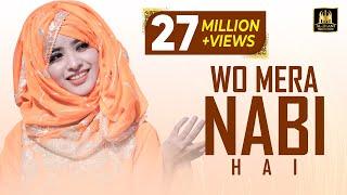 Laiba Fatima |New Naat 2021|Wo Mera Nabi Hai |Official video | Best Female Naat |Aljilani Production