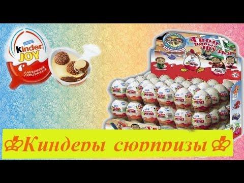 ♔Киндеры сюрпризы - Феи диснея , Юбилейная серия ))))♔ 3 surprise eggs)