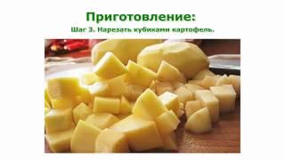 Рецепты первых блюд  Щи из свежей капусты простой рецепт приготовления