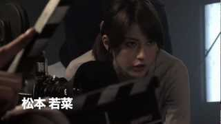 2012年5月12日(土)よりオーディトリウム渋谷ほか全国順次公開 カルチ...