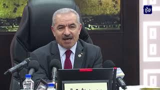 القيادة الفلسطينية تتجه لرفع قضية ضد وزير الخارجية الأمريكي ( 21/11/2019 )
