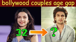 Shocking Age GAP Between Bollywood Couples | Deepika Ranveer