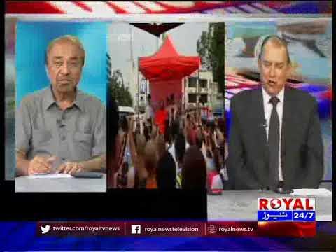 Cross View Program With Rashid Hijazi 7 September 2017 Part 2