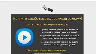 Как зарабатывать на фотографии 100 000 рублей в месяц.