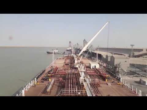 ship collision in iraq 2