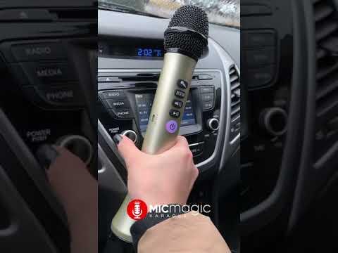 Как подключить караоке микрофон к автомагнитоле или к музыкальному центру по FM?
