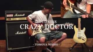 LOUDNESS  /   Crazy Doctor & Soldier Of Fortune solo cover
