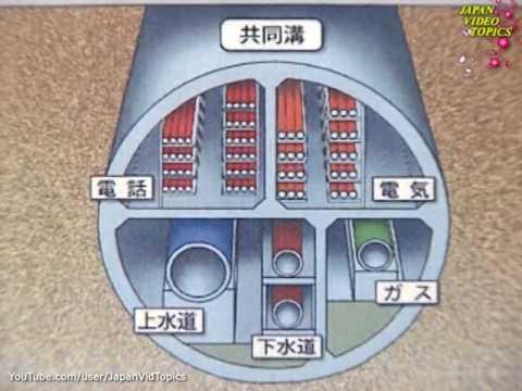 JVT 2005.10 -- Underground Tokyo