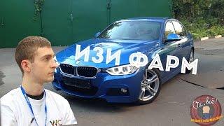 Nexus рассказывает о своей новенькой BMW(Твич https://www.twitch.tv/rxnexus ▻Новые видео каждый день, только лучшее. ▻По поводу рекламы на канале писать на почту:..., 2016-11-27T10:07:37.000Z)