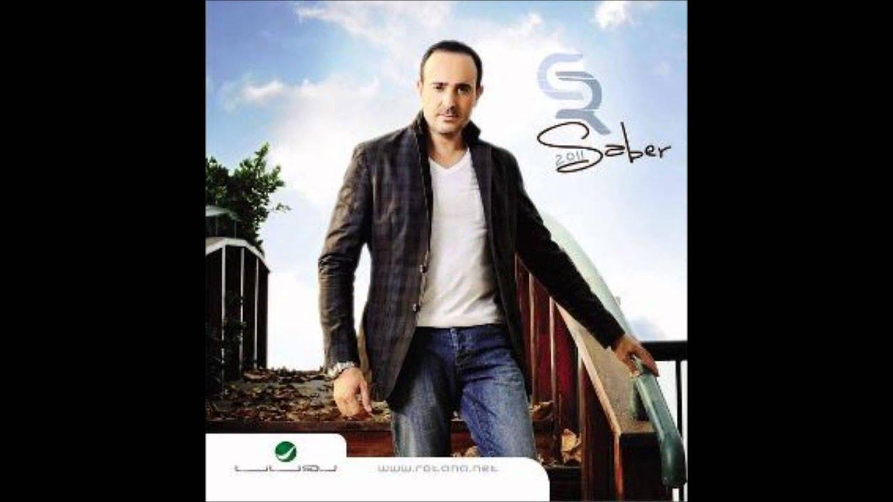 saber rebai 2011 mp3