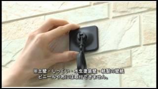 節電&省エネ  日よけ タカショーのクールシェード 取り付け編|TAKASHO(タカショー)