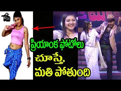 Cinema Chupista Mava Show Fame Priyanka Latest Photos | Celebrities Rare Pics | W Telugu Hunt
