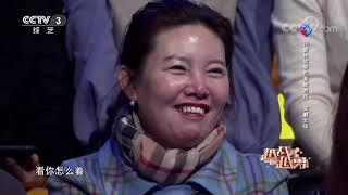 [越战越勇]鄂伦春族小伙带领评委体验鄂伦春族游戏 一场关于力量的角逐笑翻全场| CCTV综艺