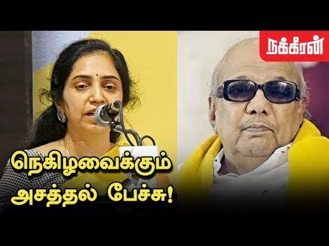 மரணத்தை கண்டு பயந்தவர் அல்ல கலைஞர்! Tamizhachi Excellent Speech about Kalaingner Karunanidhi
