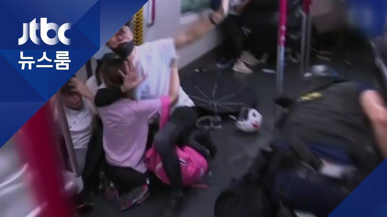 부상자 치료 막아선 홍콩 경찰…구조대 '오열' 영상 퍼져