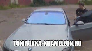 Атермальная тонировка хамелеон BMW по ГОСТу замер(Наш сайт http://tonirovka-khameleon.ru/ Группа вк http://vk.com/club43756956 Тонировка по ГОСТу, оптом и в розницу по всей России., 2015-10-16T12:59:57.000Z)