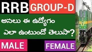 WORKS IN RRB GROUP-D . WHICH IS BEST FOR MALE AND FEMALES